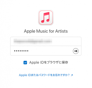 Apple Music for Artists ログイン