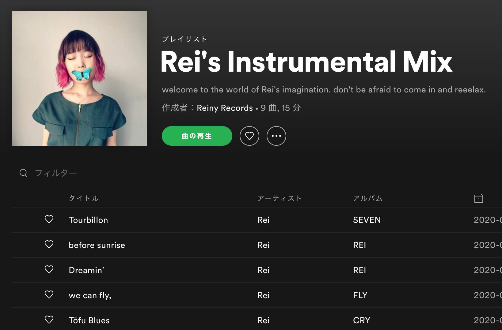 Rei's Instrumental Mix