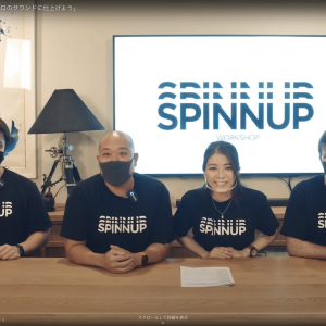 Spinnup Workshop Vol. 3