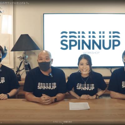 Spinnup Workshop Vol. 3